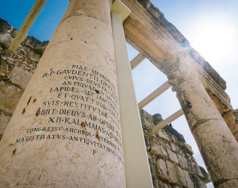 Capernaum, Israel Reisen