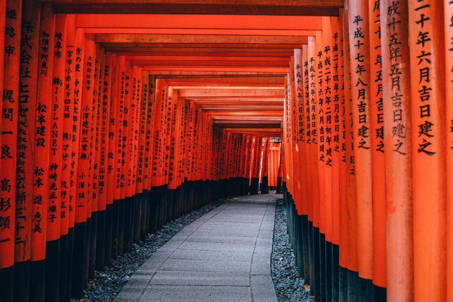 Fushimi Inari Trail, Kyoto, Japan Reisen