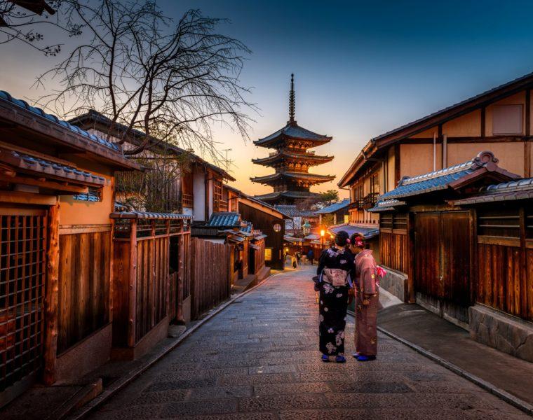 Kyoto, Japan Reisen