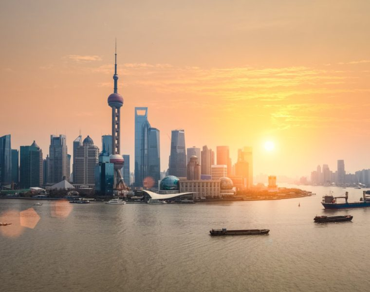 Skyline, Megacity Shanghai, China