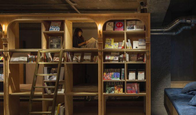 Book and Bed, Tokio Copyright Book and Bed (http://bookandbedtokyo.com/e)